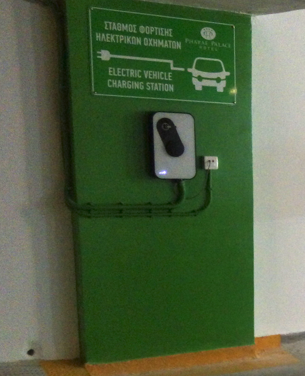 Pharae Palace Charging Station
